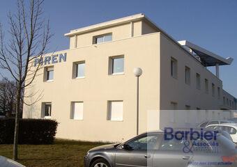Location Bureaux 218m² Vannes (56000) - Photo 1