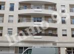 Vente Appartement 4 pièces 70m² Drancy (93700) - Photo 1