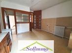 Vente Maison 6 pièces 135m² Briord (01470) - Photo 8
