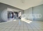Vente Maison 5 pièces 121m² Billy-Berclau (62138) - Photo 1