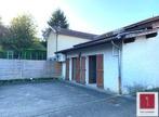 Vente Maison 4 pièces 85m² Saint-Égrève (38120) - Photo 8