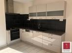 Sale House 156m² Vif (38450) - Photo 7