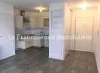 Location Appartement 2 pièces 40m² Saint-Soupplets (77165) - Photo 2