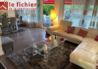 Vente Appartement 4 pièces 118m² Échirolles (38130) - Photo 1