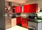 Vente Maison 5 pièces 110m² Saint-Mard (77230) - Photo 4