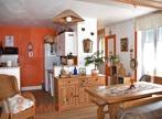 Vente Maison 2 pièces 41m² Villefranche-sur-Saône (69400) - Photo 4