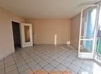 Vente Appartement 4 pièces 77m² Montélimar (26200) - Photo 3