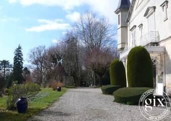 Vente Maison 13 pièces 509m² Meylan (38240) - Photo 1