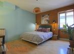 Vente Maison Genilac (42800) - Photo 14