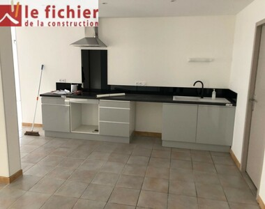 Location Appartement 3 pièces 100m² Montbonnot-Saint-Martin (38330) - photo
