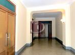 Vente Appartement 2 pièces 29m² Évian-les-Bains (74500) - Photo 2