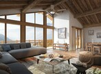 New development of three individual chalets Montvalezan (73700) - Photo 2