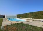 Vente Maison 5 pièces 120m² Bas-en-Basset (43210) - Photo 21