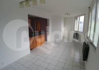 Location Appartement 2 pièces 45m² Annœullin (59112) - Photo 1
