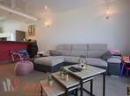 Vente Appartement 4 pièces 89m² Veauche (42340) - Photo 3