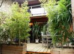 Vente Maison 3 pièces 120m² Saint-Montan (07220) - Photo 1