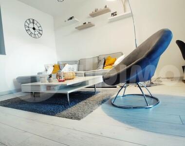Vente Appartement 2 pièces 60m² Arras (62000) - photo
