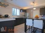 Vente Maison 6 pièces 119m² Vaulx-Milieu (38090) - Photo 24