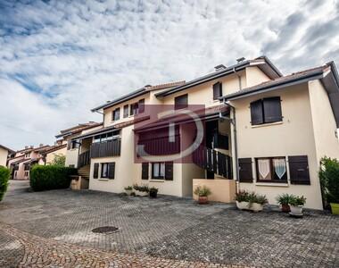 Vente Appartement 7 pièces 123m² Thonon-les-Bains (74200) - photo