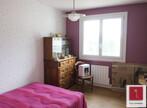 Vente Appartement 3 pièces 53m² Seyssinet-Pariset (38170) - Photo 5