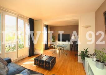 Vente Appartement 2 pièces 47m² Asnières-sur-Seine (92600) - photo