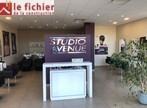 Vente Local commercial 1 pièce 74m² Claix (38640) - Photo 4
