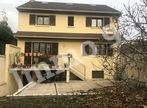 Vente Maison 7 pièces 120m² Bobigny (93000) - Photo 2