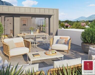 Vente Appartement 4 pièces 78m² Crolles (38920) - photo
