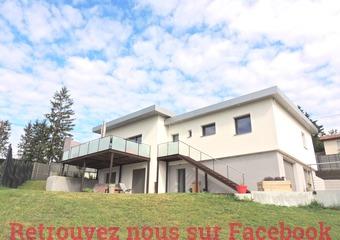 Vente Maison 7 pièces 187m² Peyrins (26380) - photo