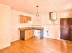 Vente Appartement 2 pièces 48m² Albertville (73200) - Photo 8