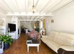 Vente Maison 4 pièces 150m² Mouguerre (64990) - Photo 11