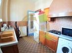 Vente Maison 9 pièces 177m² Merlimont (62155) - Photo 4