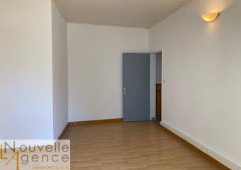Location Bureaux 5 pièces 115m² Sainte-Clotilde (97490) - Photo 1