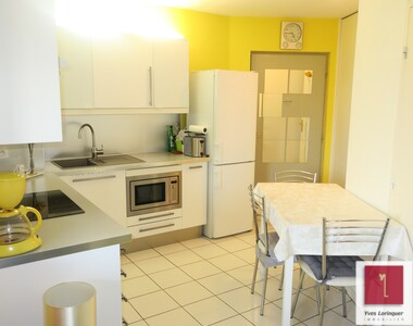 Sale Apartment 1 room 27m² Échirolles (38130) - photo