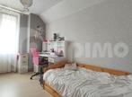 Vente Maison 8 pièces 125m² Douai (59500) - Photo 7