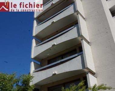 Vente Appartement 2 pièces 36m² Grenoble (38100) - photo