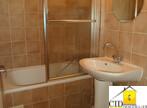 Location Appartement 4 pièces 65m² Saint-Priest (69800) - Photo 6