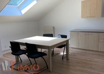 Location Appartement 2 pièces 34m² Saint-Chamond (42400) - Photo 1