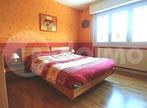Vente Maison 5 pièces 92m² Beaurains (62217) - Photo 5