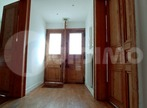 Vente Maison 12 pièces 232m² Arras (62000) - Photo 5
