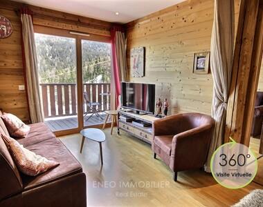 Vente Appartement 2 pièces 29m² LA PLAGNE - photo