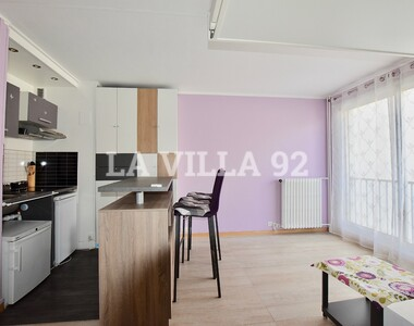 Location Appartement 1 pièce 26m² Asnières-sur-Seine (92600) - photo