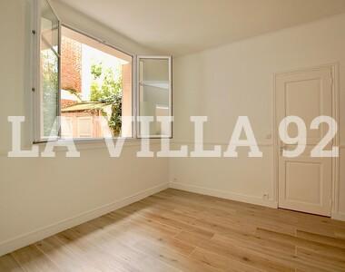 Location Appartement 2 pièces 37m² Asnières-sur-Seine (92600) - photo