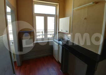 Location Appartement 1 pièce 18m² Arras (62000) - photo