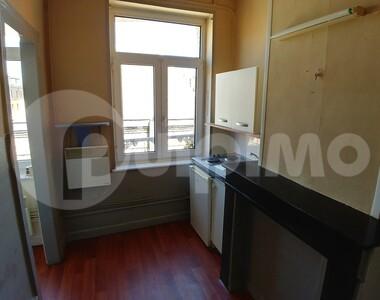 Location Appartement 1 pièce 18m² Arras (62000) - photo