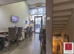 Vente Local commercial 57m² Grenoble (38000) - Photo 1