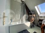 Location Appartement 2 pièces 48m² Vimy (62580) - Photo 3