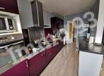 Vente Appartement 4 pièces 83m² Drancy (93700) - Photo 4