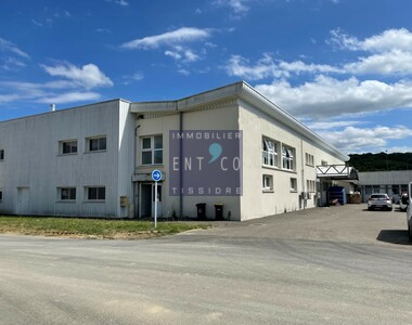 Location Bureaux 102m² Agen (47000) - photo