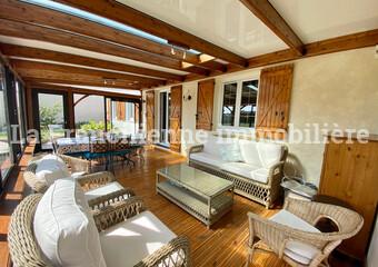 Vente Maison 7 pièces 140m² 77230 - Photo 1